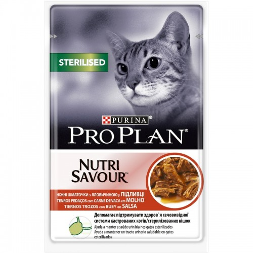 PURINA PRO PLAN NUTRISAVOUR ADULT STERILISED CARNE VACA